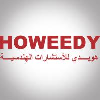 Howeedy